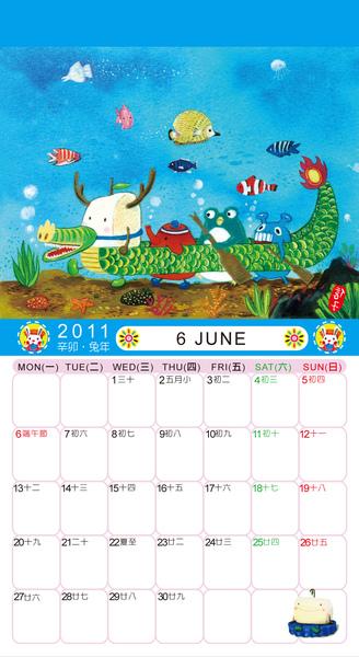 6-信子手繪2011三角桌曆圖.jpg