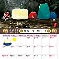 9-信子手繪2011三角桌曆圖.jpg