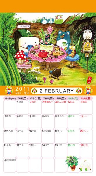 2-信子手繪2011三角桌曆圖.jpg
