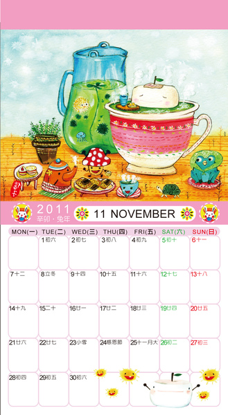 11-信子手繪2011三角桌曆圖.jpg