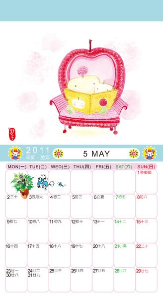5-信子手繪2011三角桌曆圖.jpg