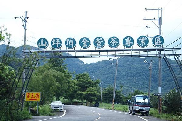 竹山之旅 411.JPG