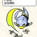 3037_猿飛喵助_猿飛佐助_敗