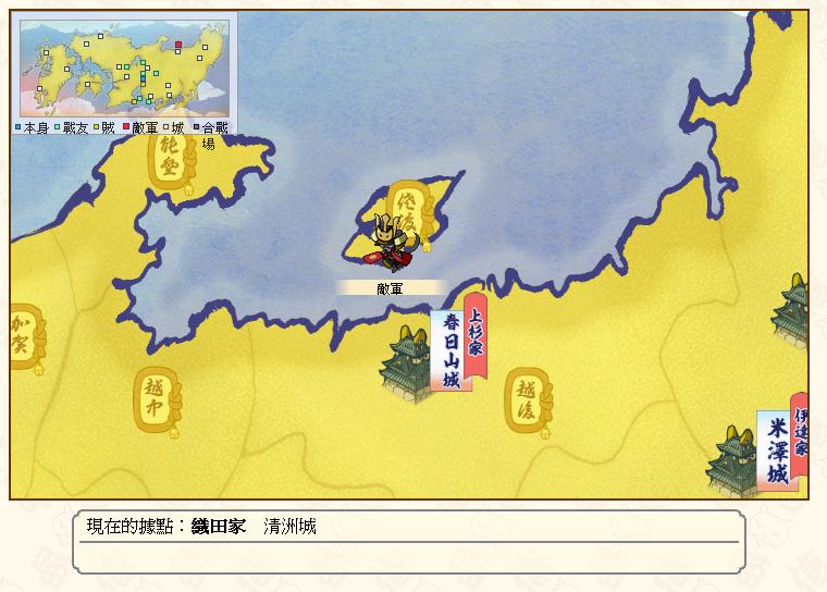 2012_05_16_六星敵軍_01