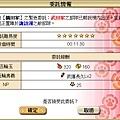 2012_05_16_七星敵軍_01