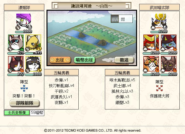 2012_05_16_七星敵軍_02