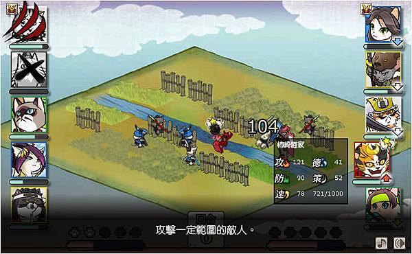 20120601_被杮崎的川中島之激戰打