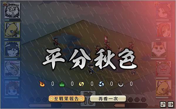貓場_20120616_08