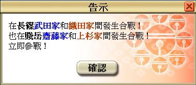 合戰_20120712_00