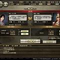 橫行霸道的弓腰姬:1_03