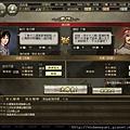 橫行霸道的弓腰姬:1_07