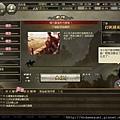 橫行霸道的弓腰姬:1_09