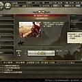 橫行霸道的弓腰姬:2_01