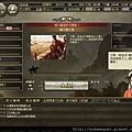 橫行霸道的弓腰姬:2_02