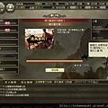 橫行霸道的弓腰姬:2_03