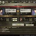 橫行霸道的弓腰姬:2_04