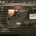 橫行霸道的弓腰姬:2_06