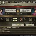 橫行霸道的弓腰姬:2_09