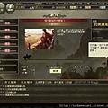 橫行霸道的弓腰姬:2_12