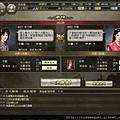 橫行霸道的弓腰姬:2_14