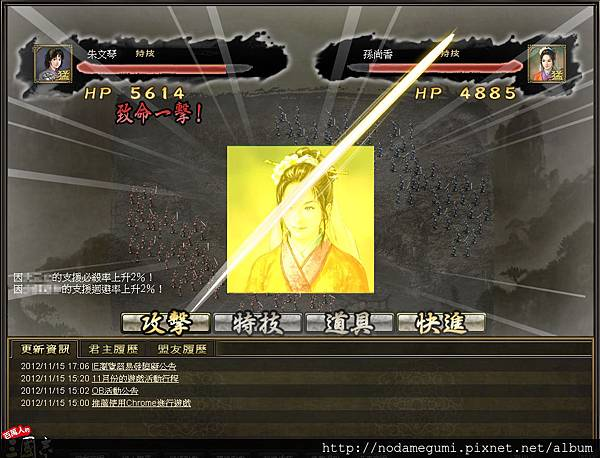 橫行霸道的弓腰姬:2_21
