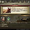 橫行霸道的弓腰姬:2_24