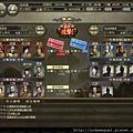 會戰_001