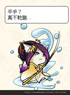 1010_濃姬喵_濃姬_濃姫ニャン_平