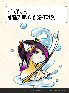 1010_濃姬喵_濃姬_濃姫ニャン_敗
