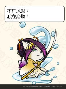 1010_濃姬喵_濃姬_濃姫ニャン_勝
