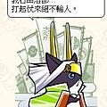 2002_石田喵成_石田三成_石田みつニャり_勝