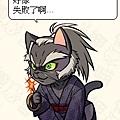2004_尼子經喵_尼子經久_あミャーゴ経久_敗