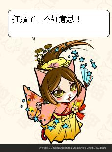 2033_阿江喵_阿江_お江ニャン_勝