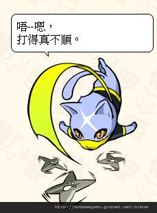3037_猿飛喵助_猿飛佐助_シャルトび佐助_平