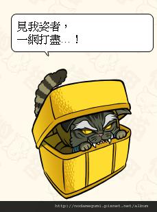 3048_風喵小太郎_風魔小太郎_ふうミャ小太郎_勝
