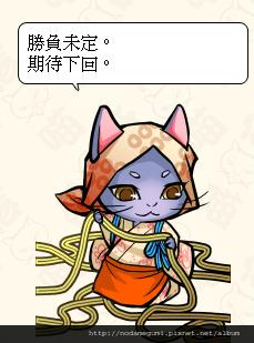 3082_安岐喵_安岐_安岐ニャン_平
