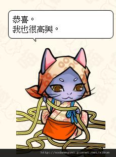3082_安岐喵_安岐_安岐ニャン_勝
