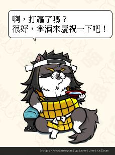 4049_齋藤貓興_齋藤龍興_斎藤キャッツおき_勝