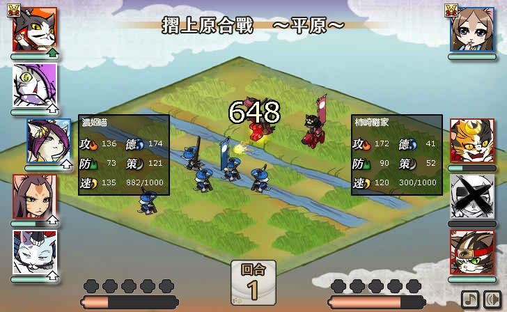 20130403_合戰畫面_伊達vs最上_第六天魔王加持的攻補濃_01