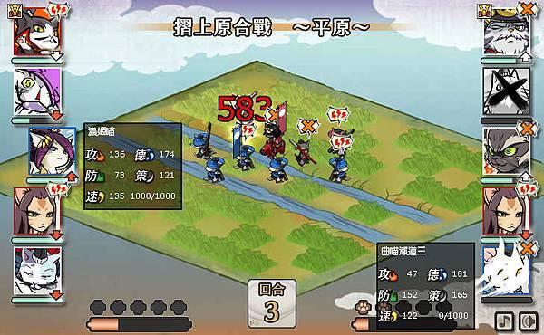 20130403_合戰畫面_伊達vs最上_第六天魔王加持的攻補濃_04