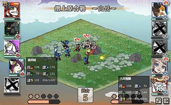 20130408_合戰畫面_伊達vs最上_第六天魔王加持的攻補濃_01