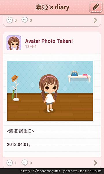 Screenshot_2013-04-02-19-46-44