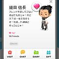Screenshot_2013-04-02-22-50-48