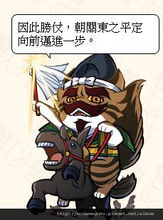 1017_北條喵康_北條氏康_北条うじニャす_勝
