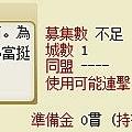 選擇大名_石田三成