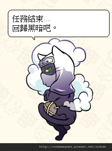 2025_喵部半藏_服部半藏_ニャっとり半蔵_勝.jpg