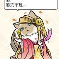 1028_小松喵_小松姬_小松ニャン_敗.jpg