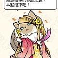 1028_小松喵_小松姬_小松ニャン_勝.jpg