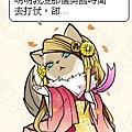 1028_小松喵_小松姬_小松ニャン_平