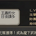 百萬人的三國志_武將_王元姬_0星.jpg